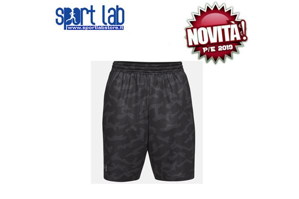 Under Armour - UNDER ARMOUR MK-1 Printed Short